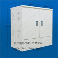 供应户外smc低压配电箱