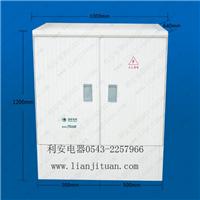 供应户外电力玻璃钢配电箱
