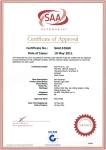 SAA(澳大利亚质量认证)