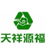 北京天祥源福加固工程有限公司