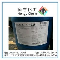 抑泡润湿分散剂cf10_润湿分散剂_恒宇