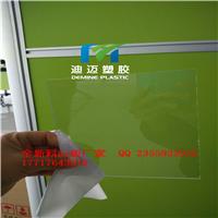 大量供应抗紫外线  耐高温 抗老化pc耐力板