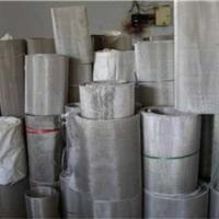 供应铁铬铝网耐高温网红外线网