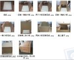 济南鑫沣包装制品有限公司