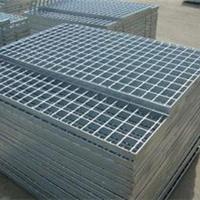 供应钢格板   广州南京上海