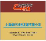 上海煌轩科技发展有限公司