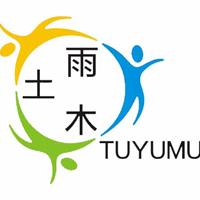 广州土雨木建材有限公司