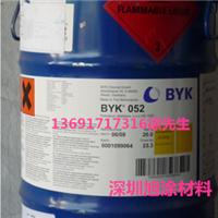 BYK110 BYK161 BYK163润湿分散剂