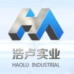 上海浩卢实业有限公司