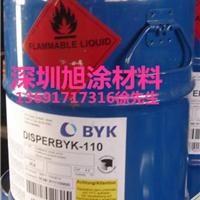BYK333经典高效抗粘连通用型流平剂