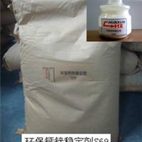 供应环保钙锌稳定剂