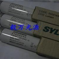 SYLVANIA F30W/33-640-T8 CWF灯管