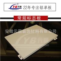 供应铝单板,铝天花板、铝单板幕墙