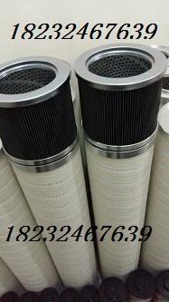 供应风电滤芯HC8300FKS39H-YC11
