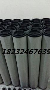 供应柯普达滤芯FD70B-602000A015