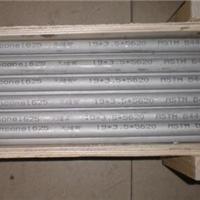 供应316ti不锈钢价格316ti不锈钢厂家