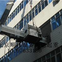 北京顺兴起重搬运有限公司