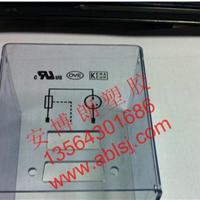 上海PC聚碳酸酯耐力板加工定制折弯