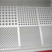 穿孔铝板压型吊顶板吸音厂家直销报出厂价
