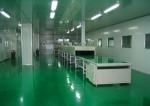 广州市东成工业设备有限公司