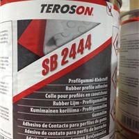 供应汉高进口teroson RB 2444 橡胶型溶剂胶