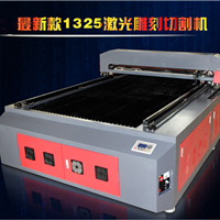 大型激光雕刻机1325/毛毡有机玻璃厂