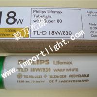飞利浦TLD 18W/830 WARM WHITE泰国产灯管