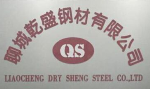 聊城乾盛钢材有限公司