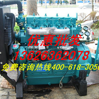 供应潍坊科发空压机专用ZH4102柴油机