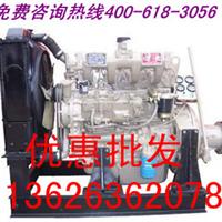 供应打桩机专用潍柴R4105ZG柴油机