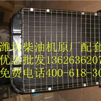 潍柴发电机4105柴油机散热器水箱