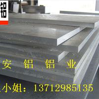 东莞进口铝板_韩国铝板现货厂家