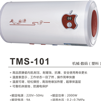 湖南电热水器厂家批发
