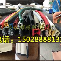 清河县永耀橡胶制品有限公司