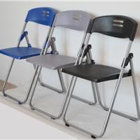 供应折叠塑料椅子 广东塑料折叠椅
