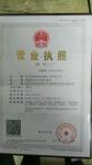 北京浩泰顺昌建筑装饰工程有限公司