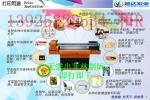 深圳市宏业数码科技有限公司