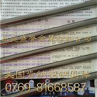 供应CD650钨钢圆棒 CD650钨钢价格