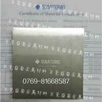 供应进口住友ZF16高强度耐磨钨钢板材