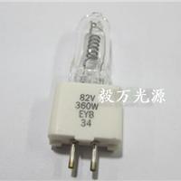美国GE通用82V360W EYB投影仪灯泡