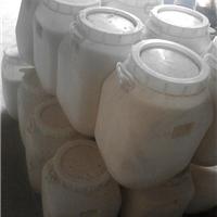 河北厂家供应水性脱模剂