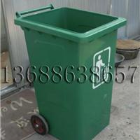 供德州农村专用挂车垃圾桶、240升大铁桶