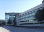 宁国市中电新型材料有限公司