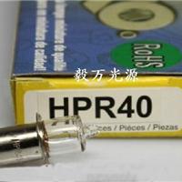 EIKO HPR40 44000灯泡6V眼科全景仪灯泡