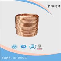甘肃架空电缆远洋电线电缆电力架空电缆