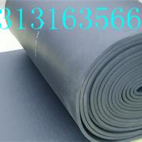供应海绵橡塑板价格/阻燃橡塑板价格