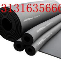 供应橡塑保温板厂家/海绵橡塑保温板厂家