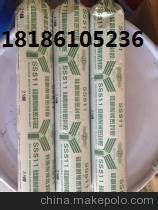 供应广州白云SS511硅酮耐候密封胶