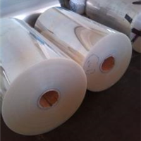 供应防雾印刷APET胶片,APET胶片批发