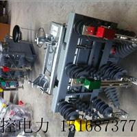 供应ZW20-12F/630-20智能真空断路器